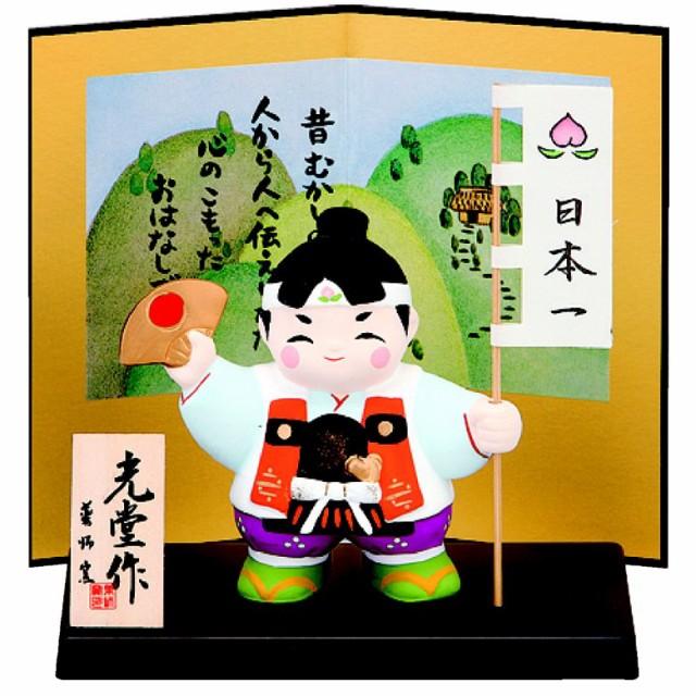 錦彩あっぱれ桃太郎 585 五月人形 5月人形 コンパ...