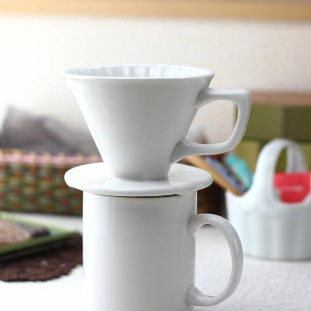 陶器製ずっしりタイプのアメリカンコーヒードリッ...