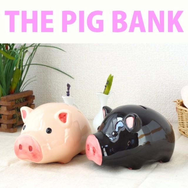 ピグピック 豚の貯金箱 大サイズ ブタ ぶた バン...