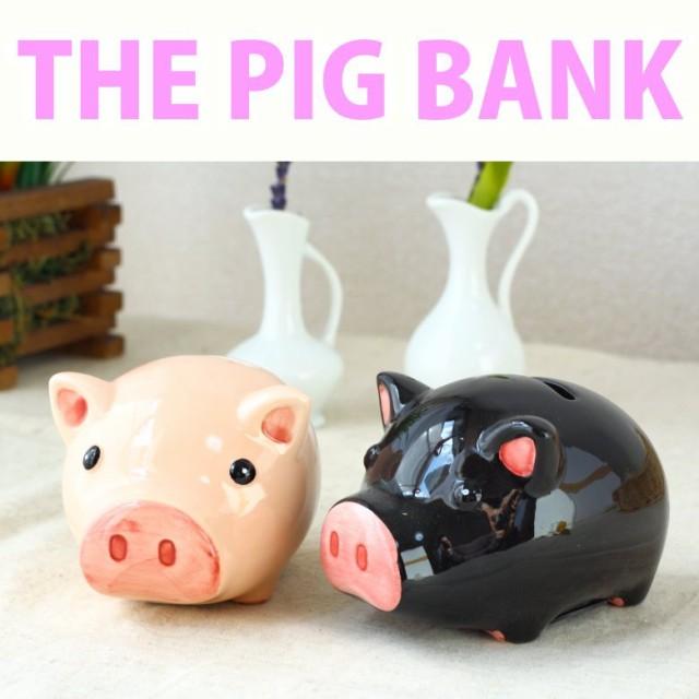 ピグピック 豚の貯金箱 小サイズ ブタ ぶた バン...
