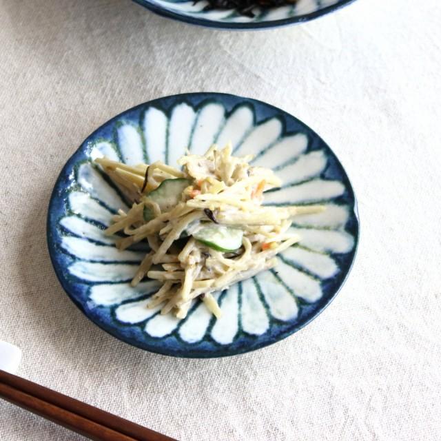 令和粉引 華 小皿13cm 日本製 美濃焼 4寸皿 丸皿 ...