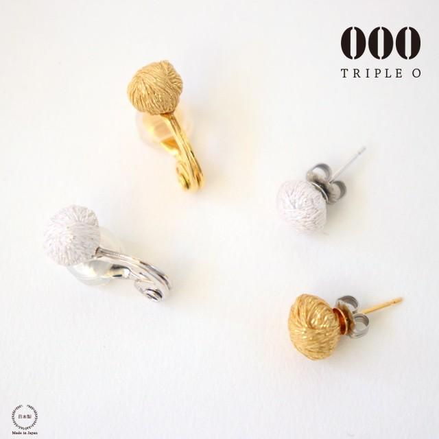 [ネコポスOK] 000 (トリプルオゥ) スフィアプラ...