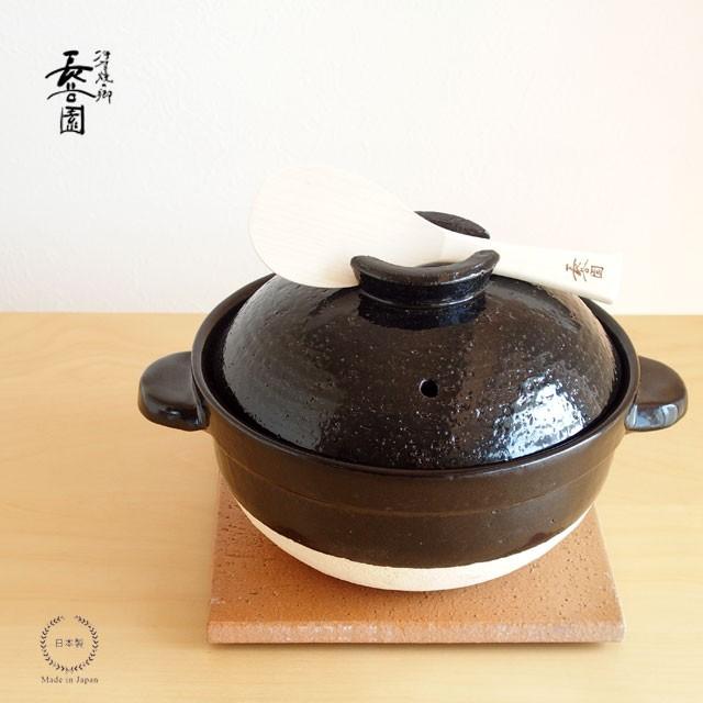 長谷園 炊飯土鍋「かまどさん」 2合【簡単 土鍋 火加減いらず おすすめ】