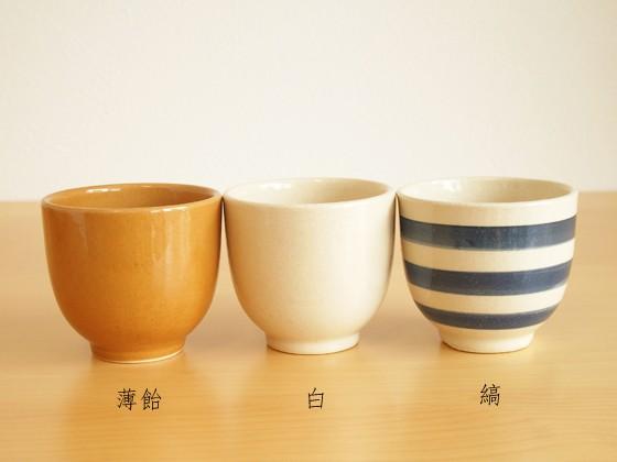 中川政七商店 一汁三菜のうつわシリーズ 汲み出...
