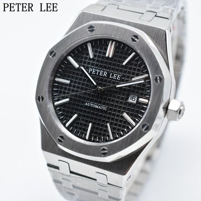 PETER LEE 自動巻き 機械式 腕時計 ステンレスバ...