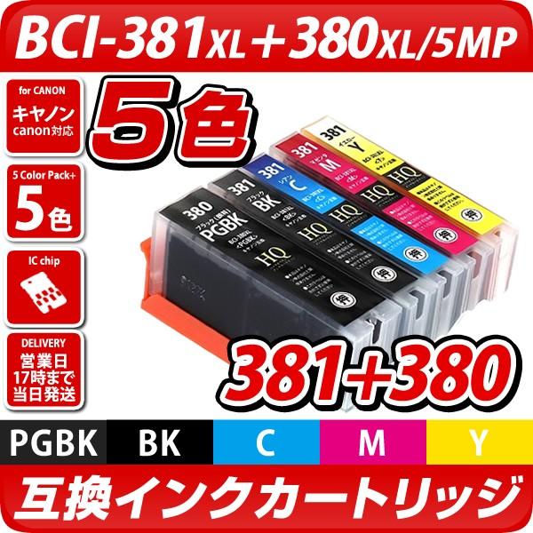 BCI+381+380/5MP BCI-381XL+380XL/5MP [キャノン ...