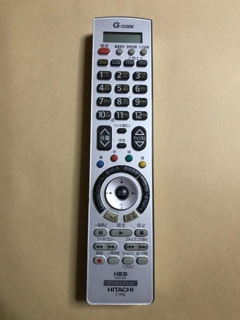 (中古)日立 デジタルテレビ リモコン C-RN2 保障...