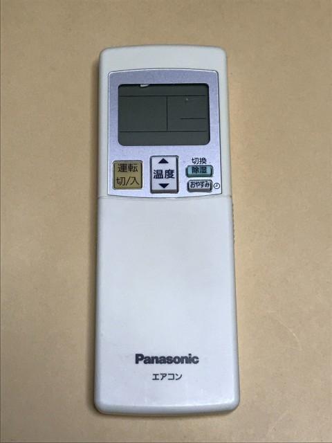 (中古)パナソニック エアコン リモコン A75C3288 ...