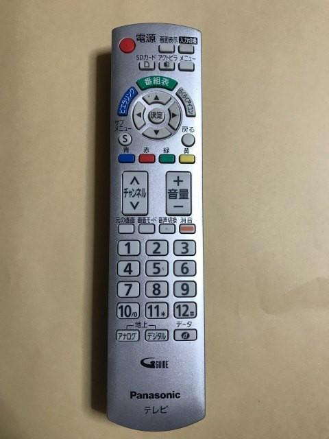 (中古)パナソニック テレビ リモコン N2QAYB00032...