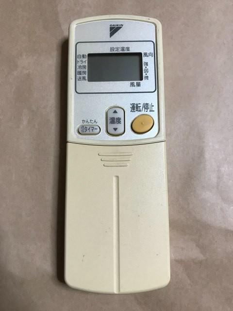 (中古)ダイキン エアコン リモコン ARC424A1 保障...