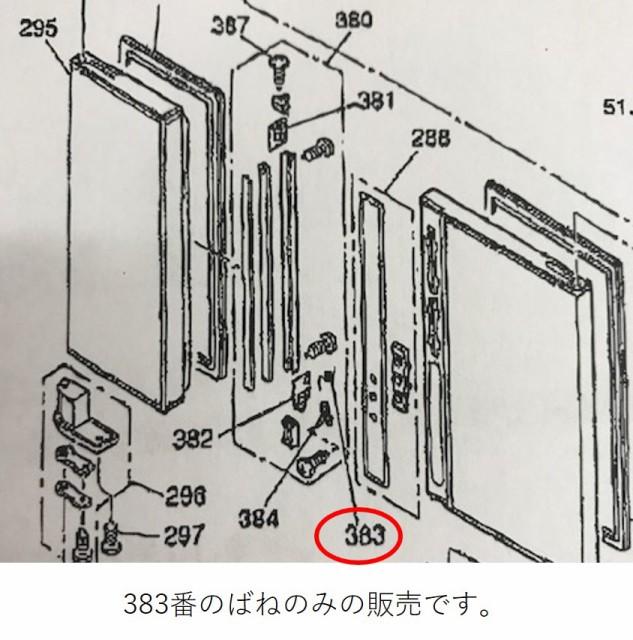 【定形外郵便対応可能】HITACHI(日立) 冷蔵庫...