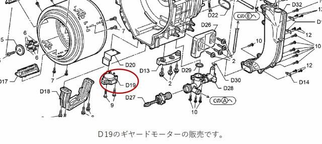 【Panasonic(パナソニック) National(ナショナル...