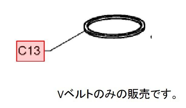 【メール便対応可能】【Panasonic(パナソニック)...