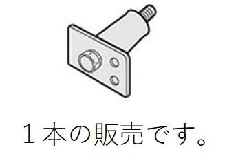 SHARP(シャープ) 洗濯機用 輸送用固定ねじ 1本...