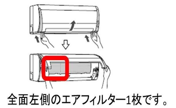 【定形外郵便対応可能】TOSHIBA(東芝) エアコン...