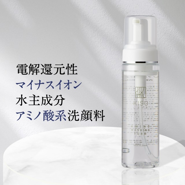 洗顔 アミノウォッシングフォーム 200ml アミノ酸...