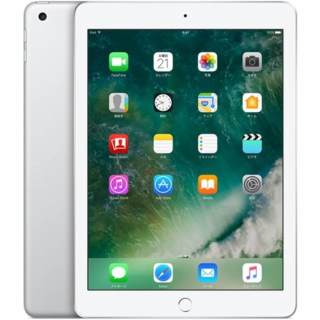 期間限定・大特価販売! 送料無料 中古タブレット Apple アップル iPad5 第5世代 Wi-Fiモデル 大容量 128G