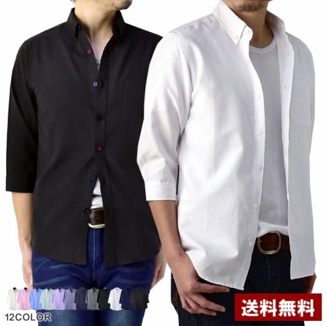 【BIG SALEクーポン利用可能】七分袖 7分 シャツ ...