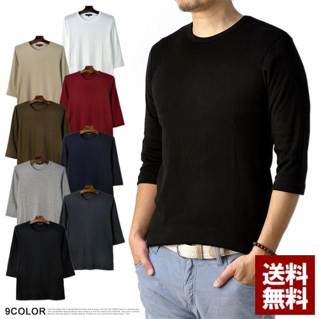 【還元祭クーポン利用できます】Tシャツ メンズ ...
