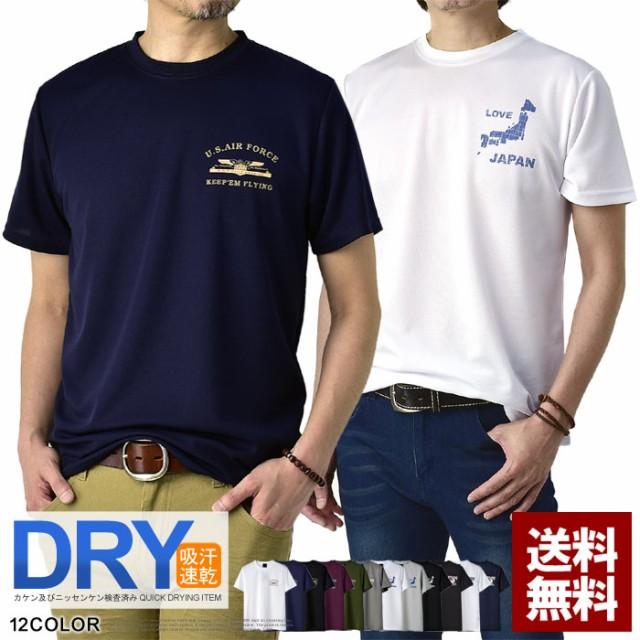 【BIG SALEクーポン利用可能】Tシャツ メンズ 半...