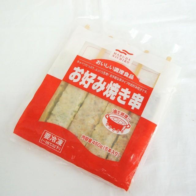 マルハニチロ) お好み焼き串 5本 450g