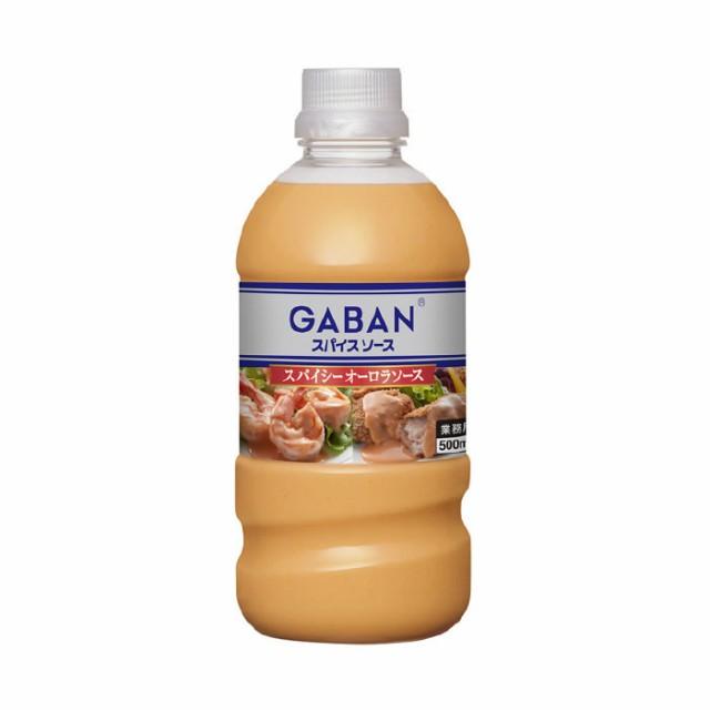 味の素)GABANスパイスソース スパイシーオ...