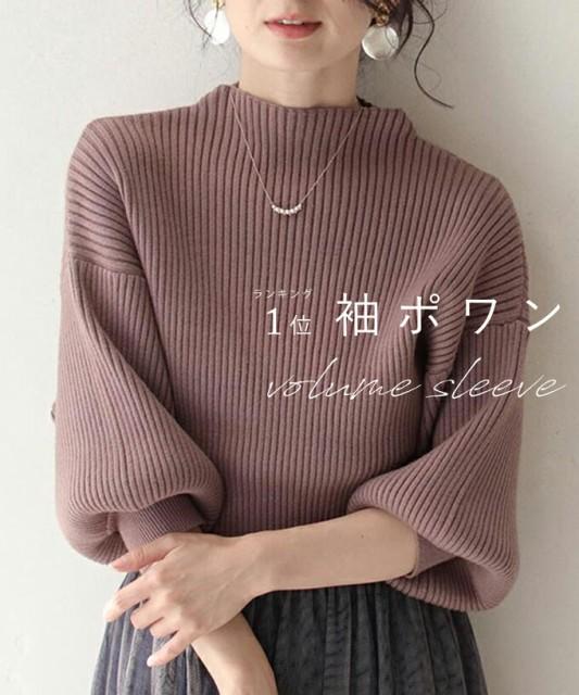 【SLのみ予約♪10/21 20時】(SLサイズ:12/20〜1/...
