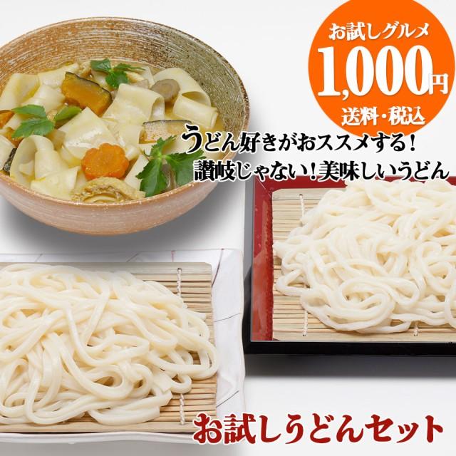 半生ひもかわうどん 波打ちうどん(200g) 桐生うど...
