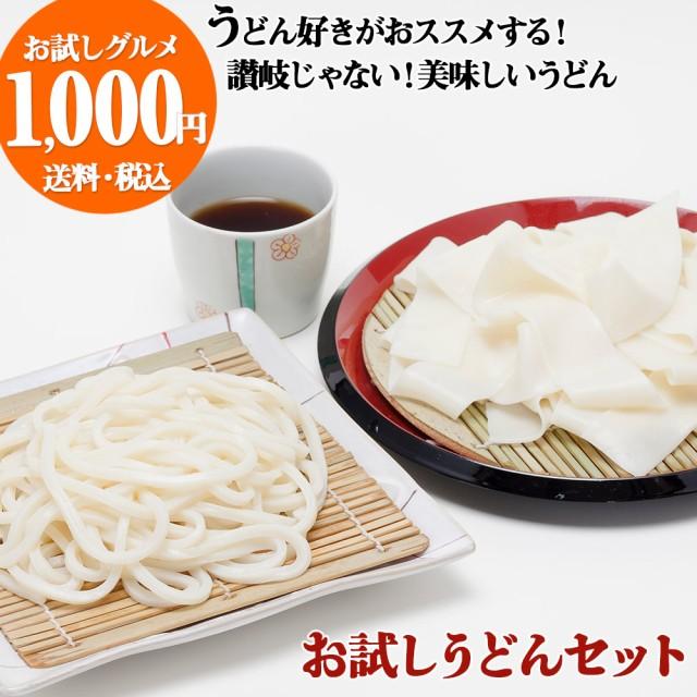 ひもかわうどん 帯麺 170g×2袋 桐生うどん130g...
