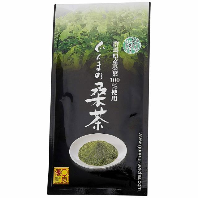 ぐんまの桑茶 茶殻が出ないパウダータイプ【 メー...
