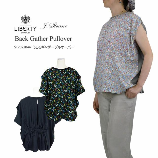 【NEW】LIBERTY × J.Sloane リバティ × ジェイ ...