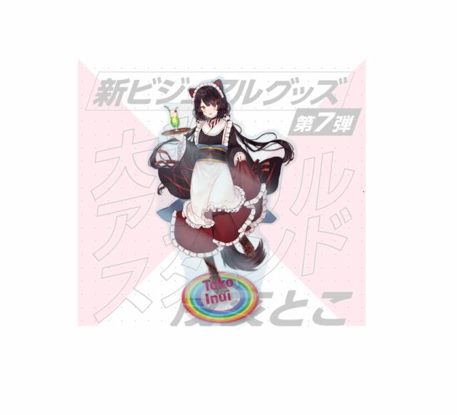【新品】にじさんじ 新ビジュアルグッズ第7弾 大...