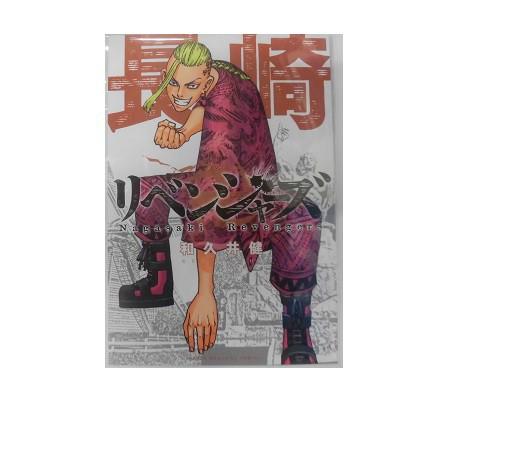 東京卍リベンジャーズ イラストカード 龍宮寺堅 ...
