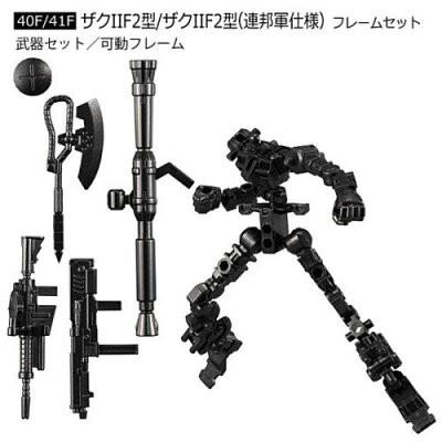 【新品】機動戦士ガンダム Gフレーム13 ザクIIF2...