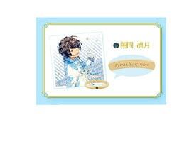 【新品】あんさんぶるスターズ! 一番アクセ N賞 ...