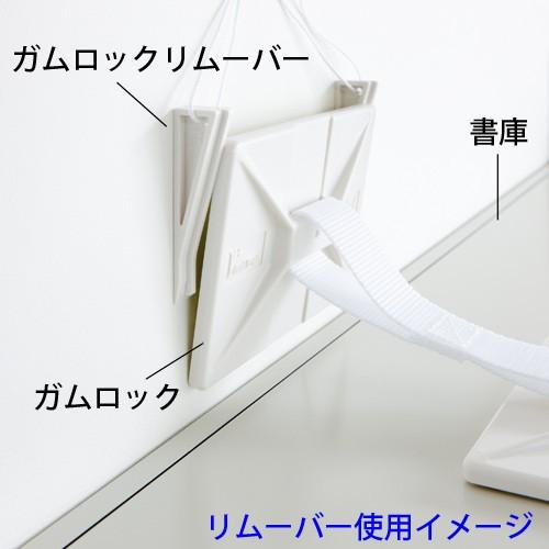 【全国配送可】-ガムロック NewMB IB-16 アイデ...