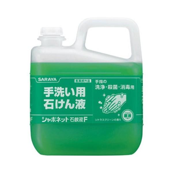 【全国配送可】-シャボネット石鹸液F 23244 5 ...