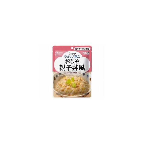 【全国配送可】-Y2-3 おじや 親子丼風 20115 1...