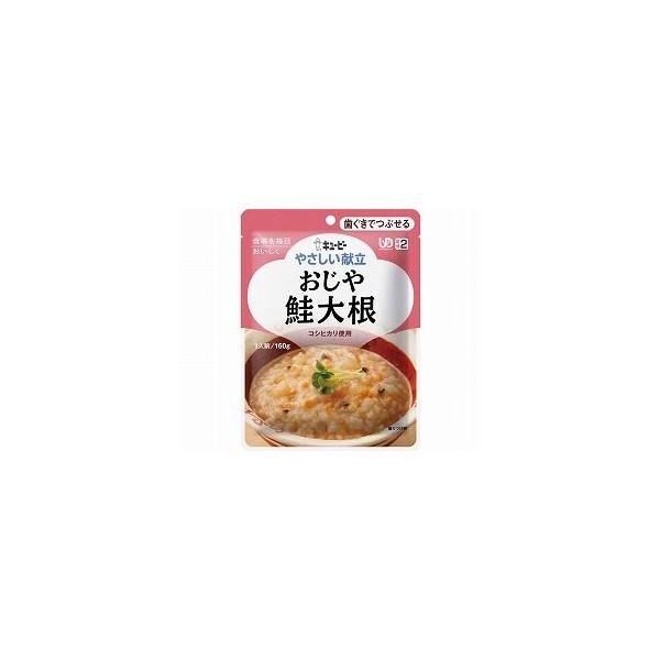 【全国配送可】-Y2-4 おじや 鮭大根 20119 160...