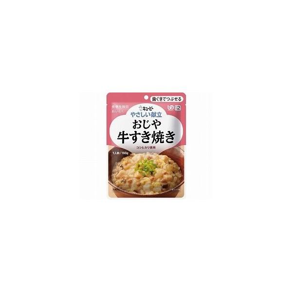 【全国配送可】-Y2-5 おじや 牛すき焼き 20121...