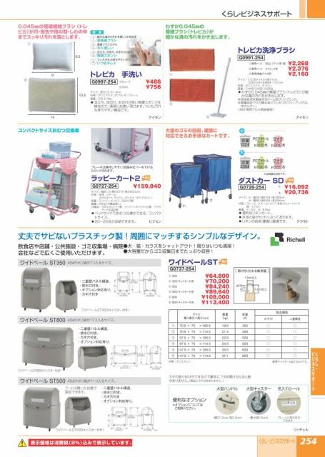【全国配送可】-トレピカ 手洗い クロス(油汚れ...