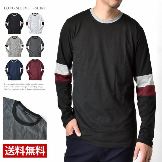 ロンT メンズ ロングTシャツ 長袖Tシャツ Tシャツ...