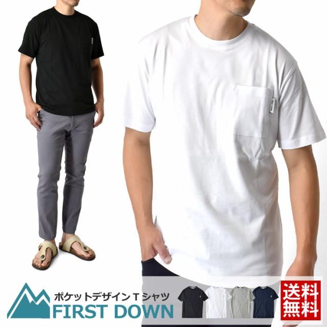 FIRST DOWN ファーストダウン Tシャツ 半袖Tシャツ 丸首 クルーネック 綿 胸ポケット【B2W】【送料無料】【メール便2】【メンズ】【mens