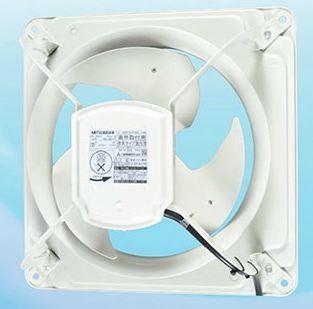 ◆15時迄出荷OK!三菱 換気扇 業務用有圧換気扇【...