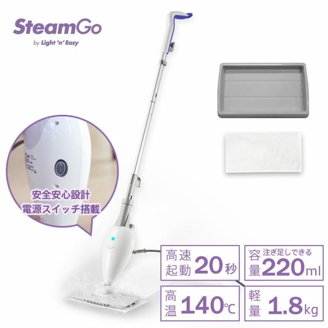 【新型】SteamGo(スチームゴー) モップタイプ【...