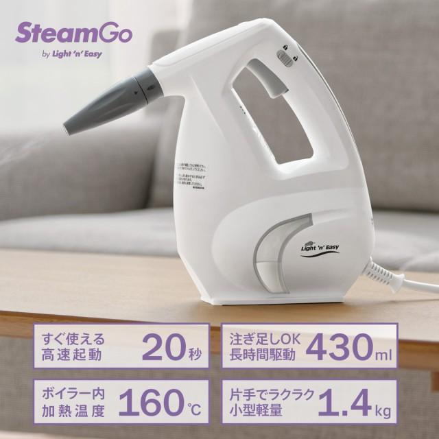 SteamGo(スチームゴー) スチームクリーナー SC6...
