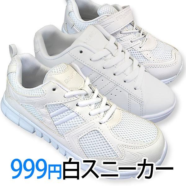 999円白スニーカー ホワイト K-2189 K-2149 K-000...
