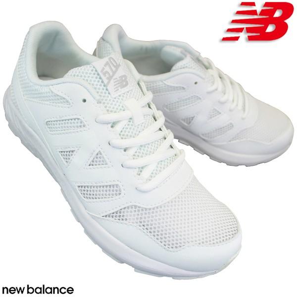 ニューバランス New Balance YK570WG ホワイト (1...