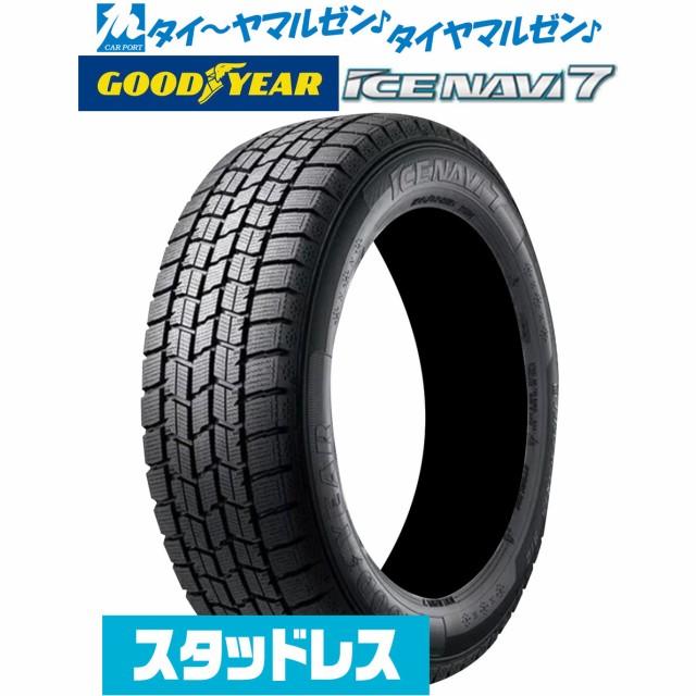 新品・送料無料・タイヤのみ(1本〜) 2021年製 グ...