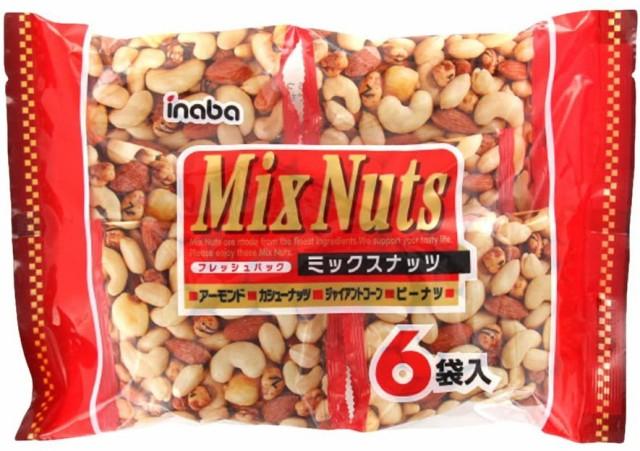 稲葉ピーナツ 6袋入り ミックスナッツ 小袋